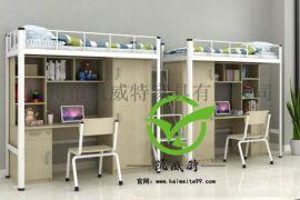 贵阳大学生连体公寓床定制又美又实用,让你1分钟爱上
