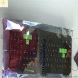 四川风琴屏蔽袋 灰色透明平口袋 电子五金包装自封袋