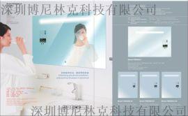 智能化妆美妆魔镜 美妆交互软件