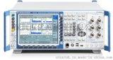 R&S 手機綜測儀CMW500 無線綜合測試儀