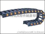 供应桥式静音拖链,热线0317-6341889