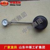 錨杆測力計 錨杆測力計廠家 錨杆測力計供應