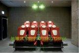 广州供应机器人风琴防护罩/5d影院仿真摇摆座椅新品