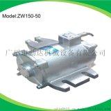 供应勤达ZF150-50高频混凝土振动器