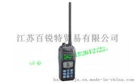 IC-M23双向甚高频无线电话 船用防水对讲机 CCS认证