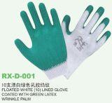 10支纱线乳胶皱纹系列(RX-D-001)