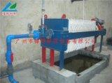 绿烨环保板 框式压滤机 污泥脱水机 固液分离好