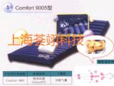 美国暄达Comfort 9005+200×82×12cm防褥疮气垫