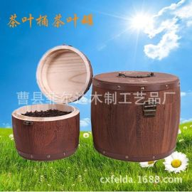 厂家直销实木茶叶罐烧色复古茶叶桶茶叶散装木桶木茶叶包装盒支持定制