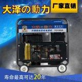 190A柴油发电电焊机报价