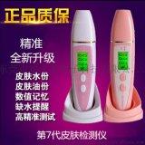 北京皮膚水分測試分析儀 皮膚水分油分精細化管理必備神器