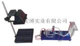 RCX-2燃料电池特性综合实验仪