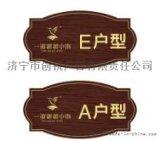济宁新款上市门牌 营业中吊牌 做旧木质欢迎光临挂牌