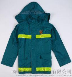 荧光绿男女反光环卫高速巡逻交通执勤户外工作雨衣