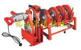 63-200型手动塑管机/热熔机/对接机