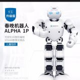 优必选阿尔法跳舞表演可编程机器人