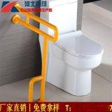 卫生间无障碍扶手厂家供应,老年人卫生间安全抓杆