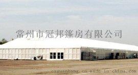 仓储大棚篷房厂家蓬房价格展览篷房会展篷房