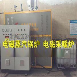 内蒙电磁采暖炉定制厂家