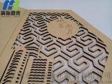 深圳酒店月饼纸盒包装盒激光切割镂空加工-满海激光雕刻