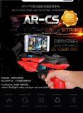 ZGCY 007-A虚拟实感游戏体验AR枪