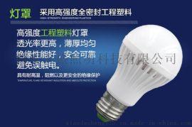 陕西西安LED声控灯 地下车库感应灯管厂家