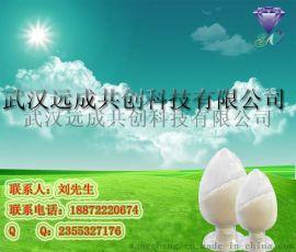 厂家供应 树莓苷 38963-94-9 日化级99%