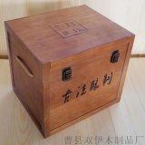 可定制白酒木箱原浆酒木盒,白酒礼品盒茅型瓶酒盒
