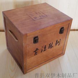 可定制白酒木箱原漿酒木盒,白酒禮品盒茅型瓶酒盒