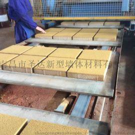 厂家供应九江地区透水砖