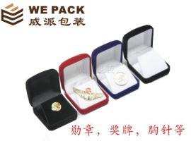 工廠現貨直銷紅藍黑三色勳章盒胸章徽章盒獎牌盒