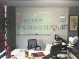 佛山白板挂式p贴墙磁性办公写字板p学生绘画教学黑板
