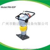 供应QD-80R路面压实机械电动振动打夯机,80型电动冲击夯
