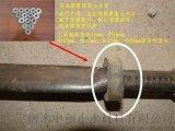 对拉螺栓专用橡胶膨胀止水环,定做各种型号