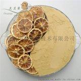 柠檬果粉/汁粉 中鑫生物新品上市纯天然绿色柠檬果粉 汁粉
