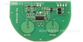 觸摸IC芯片,觸摸PCBA,定時IC芯片,閃燈IC芯片,蠟燭IC芯片