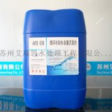循环冷却水水处理杀菌灭藻剂