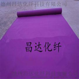 昌达地毯地垫定制 加厚拉绒展览地毯厂家 婚庆展会庆典开幕式展览地毯