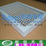1.5毫米厚鋁網板 2毫米厚拉伸網板 幕牆鋁網板鋁網板定做