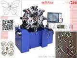 YF-1025无银丰无凸轮弹簧机,弯花机,工艺品弯花机,工艺品折弯机