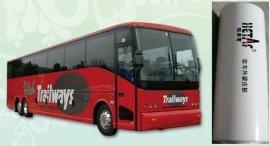 FRP客车专用玻璃钢蒙皮