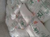 供应越南预糊化木薯淀粉蓝地球 绿五叶木薯淀粉工业淀粉