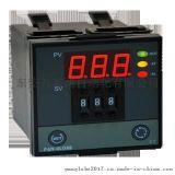 台湾泛达温控器T9-101-010系列温控表拨盘式微电脑控制器温控仪