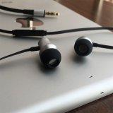 諾冠特入耳式DIY音樂MP3有線HiFi耳機 電腦手機線控通用