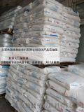 阿科玛EVA树脂1080 VN 5用于体育用品行业