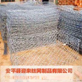 石笼网,格宾石笼网,镀锌石笼网