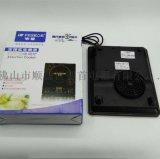 半球JDF-A2電磁爐價格 優質的微晶面板電磁爐