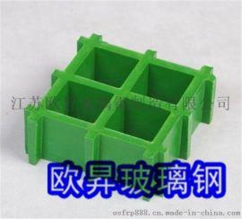 江苏欧昇玻璃钢格栅低价销售