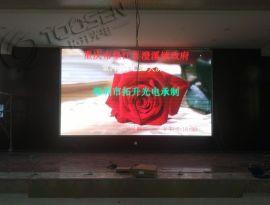 黔東南苗族侗族自治州p3全彩LED超高清顯示屏