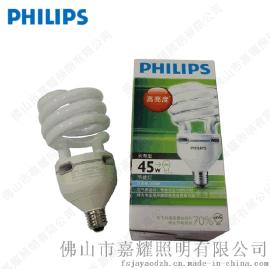 飛利浦45W節能燈泡 E40螺旋型節能燈